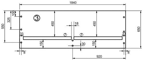 Схема присадки задней стенки