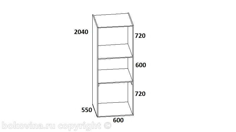 Высокий пенал под духовой шкаф